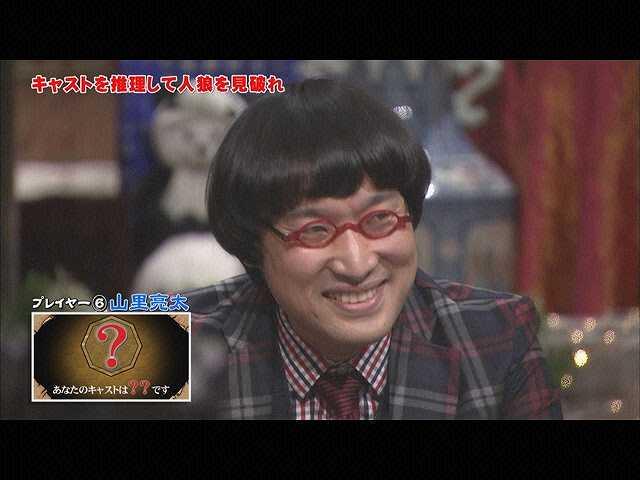 village02 2013/5/17深夜放送 未公開バトル