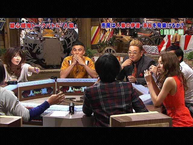village02 2013/5/17深夜放送