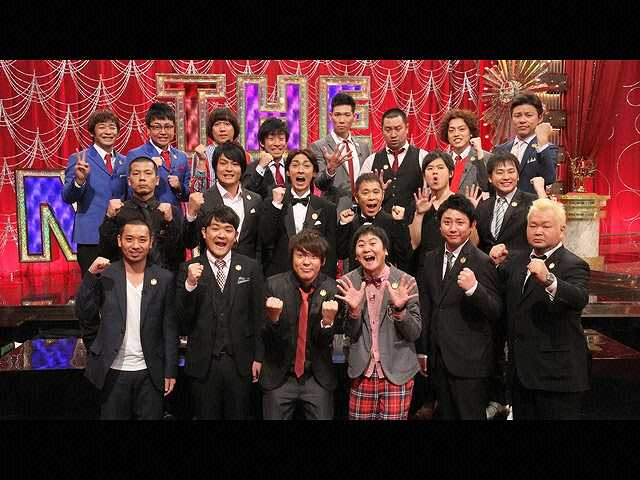 THE MANZAI 2013 年間最強漫才師決定トーナメント!