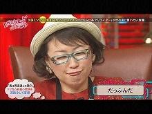 #26 2014/5/10放送 久保みねヒャダ こじらせナイト