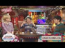 #27 2014/5/17放送 久保みねヒャダ こじらせナイト