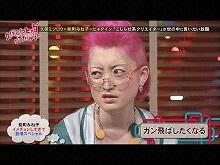 #29 2014/5/31放送 久保みねヒャダ こじらせナイト