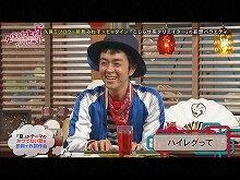 #30 2014/6/7放送 久保みねヒャダ こじらせナイト