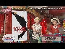 #31 2014/6/14放送 久保みねヒャダ こじらせナイト