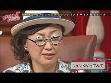 #32 2014/6/21放送 久保みねヒャダ こじらせナイト