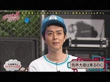 #33 2014/6/28放送 久保みねヒャダ こじらせナイト