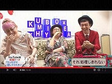 #35.5 2014/7/12放送 久保みねヒャダ 朝までこじらせ…