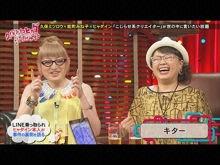 #37 2014/8/2放送 久保みねヒャダ こじらせナイト