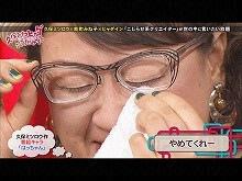 #38 2014/8/9放送 久保みねヒャダ こじらせナイト