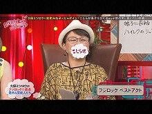 #40 2014/8/23放送 久保みねヒャダ こじらせナイト