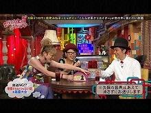 #41 2014/8/30放送 久保みねヒャダ こじらせナイト