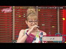 #42 2014/9/6放送 久保みねヒャダ こじらせナイト