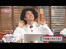 #43 2014/9/13放送 久保みねヒャダ こじらせナイト
