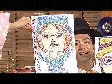 #44 2014/9/20放送 久保みねヒャダ こじらせナイト