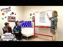 #46 2014/10/25放送 久保みねヒャダ こじらせナイト