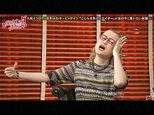 #47 2014/11/1放送 久保みねヒャダ こじらせナイト