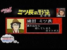 #48 2014/11/8放送 久保みねヒャダ こじらせナイト