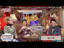#50 2014/11/22放送 久保みねヒャダ こじらせナイト