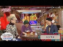 #51 2014/11/29放送 久保みねヒャダ こじらせナイト