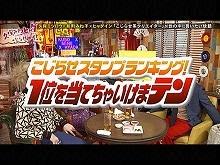 #52 2014/12/6放送 久保みねヒャダ こじらせナイト