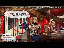 #53 2014/12/13放送 久保みねヒャダ こじらせナイト
