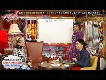 #54 2014/12/20放送 久保みねヒャダ こじらせナイト