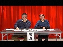 #54.5 2014/12/27放送 久保みねヒャダ 「こじらせた…
