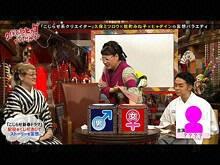 #56 2015/1/17放送 久保みねヒャダ こじらせナイト