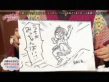 #59 2015/2/14放送 久保みねヒャダ こじらせナイト