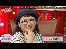 #62 2015/3/7放送 久保みねヒャダ こじらせナイト