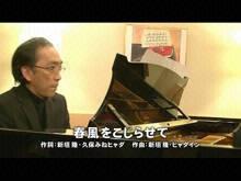 #64 2015/3/21放送 久保みねヒャダ こじらせナイト