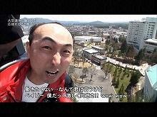 #67 2015/5/2放送 久保みねヒャダ こじらせナイト