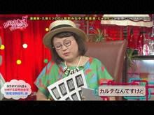 #68 2015/5/9放送 久保みねヒャダ こじらせナイト