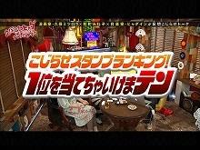 #69 2015/5/16放送 久保みねヒャダ こじらせナイト