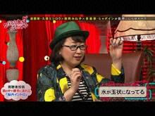 #70 2015/5/23放送 久保みねヒャダ こじらせナイト