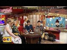 #72 2015/6/6放送 久保みねヒャダ こじらせナイト