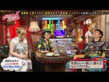 #73 2015/6/13放送 久保みねヒャダ こじらせナイト