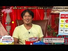 #76 2015/7/11放送 久保みねヒャダ こじらせナイト