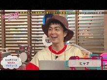#77 2015/7/18放送 久保みねヒャダ こじらせナイト
