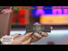 #78 2015/8/1放送 久保みねヒャダ こじらせナイト