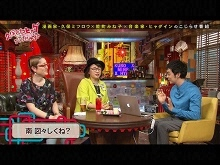 #99 2016/1/30放送 久保みねヒャダ こじらせナイト