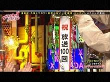 #100 2016/2/6放送 久保みねヒャダ こじらせナイト