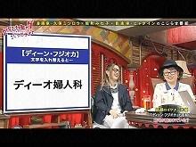 #103 2016/2/27放送 久保みねヒャダ こじらせナイト