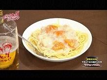 #117 2016/6/18放送 久保みねヒャダ こじらせナイト