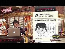 #118 2016/6/25放送 久保みねヒャダ こじらせナイト
