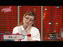 #119 2016/7/2放送 久保みねヒャダ こじらせナイト