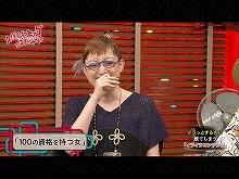 #121 2016/7/16放送 久保みねヒャダ こじらせナイト