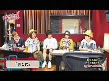 #126 2016/9/3放送 久保みねヒャダ こじらせナイト
