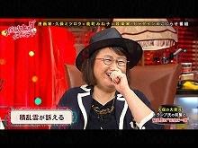 #127 2016/9/10放送 久保みねヒャダ こじらせナイト