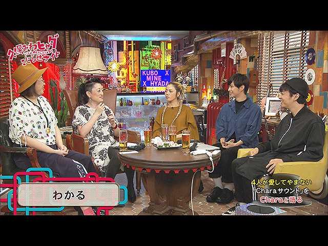 #135 2016/11/26放送 久保みねヒャダ こじらせナイト